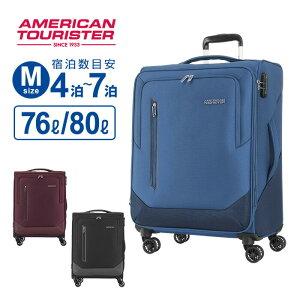 スーツケース Mサイズ アメリカンツーリスター サムソナイト カービー スピナー 66 ソフト 容量拡張 158cm以内 超軽量 キャリーケース キャリーバッグ 旅行 トラベル KIRBY