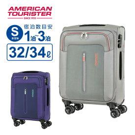 スーツケース 機内持ち込み Sサイズ アメリカンツーリスター サムソナイト リモ スピナー55 ソフト 容量拡張 158cm以内 超軽量 キャリーケース キャリーバッグ 旅行 トラベル 出張 LIMO