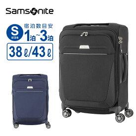 サムソナイト Samsonite スーツケース キャリーバッグビーライト4 B-LITE4 スピナー55 エキスパンダブル 軽量 4輪ダブルキャスター 容量拡張 機内持ち込み