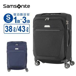 11%OFFクーポン配布中!サムソナイト Samsonite スーツケース キャリーバッグビーライト4 B-LITE4 スピナー55 エキスパンダブル 軽量 4輪ダブルキャスター 容量拡張 機内持ち込み