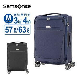 サムソナイト Samsonite スーツケース キャリーバッグビーライト4 B-LITE4 スピナー63 エキスパンダブル軽量 4輪ダブルキャスター 容量拡張 158cm以内