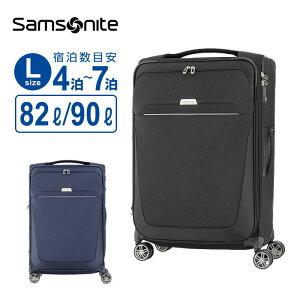 サムソナイト Samsonite スーツケース キャリーバッグビーライト4 B-LITE4 スピナー71 エキスパンダブル軽量 4輪ダブルキャスター 容量拡張 158cm以内