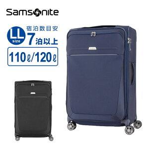 7/30 0時〜23:59!20%OFFクーポンサムソナイト Samsonite スーツケース キャリーバッグビーライト4 B-LITE4 スピナー78 エキスパンダブル軽量 4輪ダブルキャスター 容量拡張 158cm以内