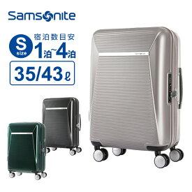 【30%OFF】正規品 サムソナイト Samsonite スーツケース キャリーバッグ Sサイズ ENWRAP エンラップ スピナー55 USB充電ポート 機内持ち込み 4輪ダブルキャスター(8輪) 容量拡張 大容量 軽量 出張 ファスナータイプ