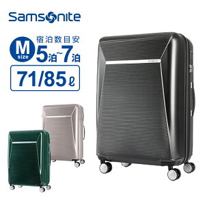 10%OFFクーポン配布中!【30%OFF】正規品 サムソナイト Samsonite スーツケース キャリーバッグ Mサイズ ENWRAP エンラップ スピナー68 4輪ダブルキャスター(8輪) 158cm以内 容量拡張 大容量 軽量 ファ