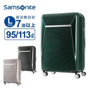5/15限定!10%OFFクーポン!【30%OFF】正規品 サムソナイト Samsonite スーツケース キャリーバッグ Lサイズ ENWRAP エンラップ スピナー75 4輪ダブルキャスター(8輪) 158cm以内 容量拡張 1週間以上 大容
