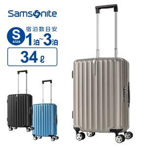 【30%OFF】スーツケース 機内持ち込み Sサイズ サムソナイト Samsonite ENOW エナウ スピナー55 ハードケース 158cm以内 超軽量 キャリーケース キャリーバッグ 旅行 トラベル 出張 Enow