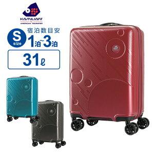 スーツケース 機内持ち込み Sサイズ カメレオン サムソナイト プラネタ スピナー55 ハードケース 158cm以内 超軽量 キャリーケース キャリーバッグ 旅行 トラベル 出張 PLANETA