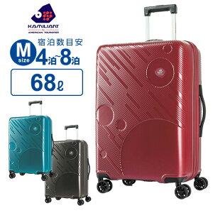 11%OFFクーポン配布中!スーツケース Mサイズ カメレオン サムソナイト プラネタ スピナー68 ハードケース 容量拡張 158cm以内 超軽量 キャリーケース キャリーバッグ 旅行 トラベル 出張 PLANETA