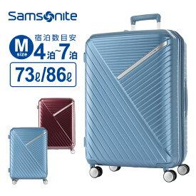 6/25限定!20%OFFクーポン!【40%OFF】スーツケース Mサイズ サムソナイト Samsonite ロベス スピナー68 ハードケース 容量拡張 158cm以内 超軽量 キャリーケース キャリーバッグ 旅行 トラベル 出張 ROBEZ