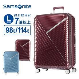 スーツケース Lサイズ サムソナイト Samsonite ロベス スピナー75 ハードケース 容量拡張 158cm以内 大型 大容量 超軽量 キャリーケース キャリーバッグ 旅行 トラベル 出張 ROBEZ