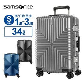 スーツケース 機内持ち込み Sサイズ サムソナイト Samsonite インターセクト スピナー55 ハードケース ハードフレーム 158cm以内 超軽量 キャリーケース キャリーバッグ INTERSECT