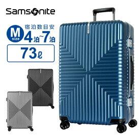 スーツケース Mサイズ サムソナイト Samsonite インターセクト スピナー68 ハードケース ハードフレーム 158cm以内 超軽量 キャリーケース キャリーバッグ 旅行 トラベル 出張 INTERSECT
