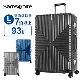 スーツケース Lサイズ サムソナイト Samsonite インターセクト スピナー76 ハードケース ハードフレーム 158cm以内 大型 大容量 超軽量 キャリーケース キャリーバッグ INTERSECT