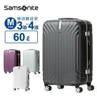 6202a64c58 PR 【30%OFF】サムソナイト Samsonite スーツケースTRU-FRAME ト.