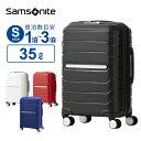 サムソナイト Samsonite スーツケースOCTOLITE オクトライト Sサイズ 55cm 機内持ち込みキャリーケース キャリーバッ…