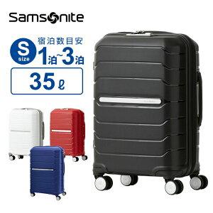 サムソナイト Samsonite スーツケースOCTOLITE オクトライト Sサイズ 55cm 機内持ち込みキャリーケース キャリーバッグ ファスナータイプ 4輪 ダブルキャスター 35L 1泊〜3泊