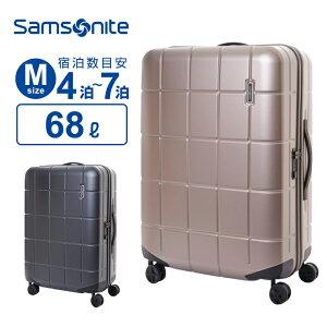 10%OFFクーポン配布中!サムソナイト Samsonite スーツケース キャリーバッグタイリウム スピナー69 Mサイズ 4輪 ダブルキャスター 大容量 158cm以内