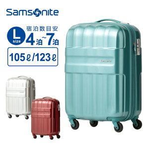 10%OFFクーポン配布中!サムソナイト Samsonite スーツケースARMET アーメット Lサイズ 79cm エキスパンダブルキャリーケース キャリーバッグ ファスナータイプ 拡張 100L以上 4泊〜7泊 軽量 大容量