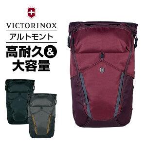 ビクトリノックス victorinox バックパックAltmont Active アルトモント アクティブ デラックス ロールトップ バックパックPC収納 A4サイズ リュック