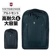 b284bf20cc73 PR 【最大P20倍☆6/4 20時〜6/13 9:59】ビクトリノックス victor.
