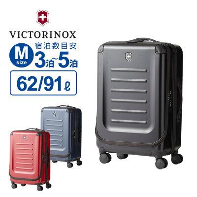 ビクトリノックスvictorinoxスーツケースキャリーバッグスペクトラ2.0エキスパンダブルミディアムMサイズ無料預入受託サイズエキスパンダブル容量拡張機能4輪ダブルキャスター防水キャリーケース