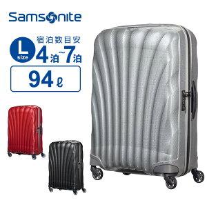 5/15限定!10%OFFクーポン!【40%OFF】サムソナイト Samsonite スーツケースCOSMOLITE コスモライト スピナー75 Lサイズ158cm以内 超軽量 高耐久 特許技術 大容量