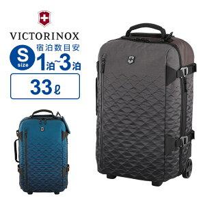 8/5限定!20%OFFクーポン!ビクトリノックス victorinox スーツケース キャリーバッグVX Touring VXツーリング WHEELED GLOBAL CARRY-ON ホイールド グローバル キャリーオン Sサイズ 機内持ち込み 撥水 軽量