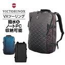 ビクトリノックス victorinox バックパックVX Touring VXツーリング LAPTOP BACKPACK 17 ラップトップバックパック17…