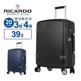 リカルド RICARDO スーツケース Arris アリス 20インチ スピナー キャリーバッグ キャリーケース 3泊〜4泊 SSサイズ〜Sサイズ 39L 30L以上 ハードケース 軽量 4輪 静音 拡張 158cm以内 レザー調 おしゃれ 高級 ブランド