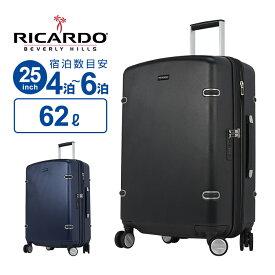 30%OFFクーポン!リカルド RICARDO スーツケース Arris アリス 25インチ スピナー キャリーバッグ キャリーケース Mサイズ 62L ハードケース 大容量 軽量 拡張 ビジネス 出張 おしゃれ 高級