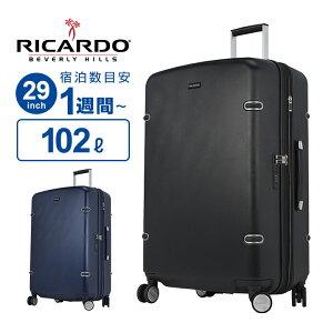 30%OFFクーポン!50%OFF!リカルド RICARDO スーツケース Arris アリス 29インチ スピナー キャリーバッグ キャリーケース 1週間以上 Lサイズ 100L以上 ハードケース 大容量 軽量 4輪 静音 拡張 158cm以