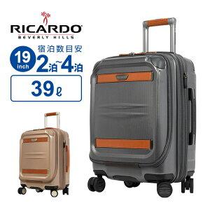 30%OFFクーポン!リカルド RICARDO スーツケース キャリーバッグOcean Drive オーシャンドライブ 19インチ モバイルオフィスキャリーケース ビジネス 出張 2〜4泊 S 拡張 エキスパンダブル フロント