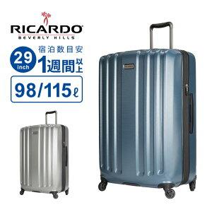 リカルド RICARDO キャリーバッグYosemite2.0 ヨセミテ2.0 29インチ キャリーオン スーツケースキャリーケース ビジネス 出張 1週間以上 Lサイズ TSAロック 容量拡張 エキスパンダブル 収納 ポケット
