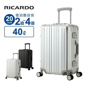9/20限定!20%OFFクーポン!スーツケース Sサイズ リカルド RICARDO Aileron 20-inch Spinner Suitcase エルロン 20インチ スピナー アルミボディ アルミフレーム 158cm以内 超軽量 キャリーケース キャリーバ