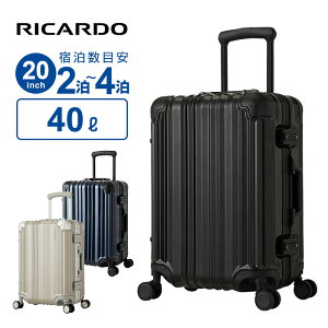 20%OFFクーポン配布中!9/26 23:59迄スーツケース SMサイズ リカルド RICARDO Aileron Vault 20-inch エルロン ボールト 20インチ スピナー スーツケース ハードフレーム 158cm以内 超軽量 キャリーケース