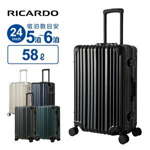 9/20限定!20%OFFクーポン!スーツケース Mサイズ リカルド RICARDO Aileron Vault 24-inch エルロン ボールト 24インチ スピナー ハードフレーム 158cm以内 大型 超軽量 キャリーケース キャリーバッグ