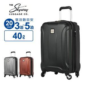【30%オフセール】スカイウェイ Skyway キャリーバッグNimbus3.0 ニンバス3.0 20インチ スピナー スーツケースリカルド キャリーケース ビジネス 出張 3〜5泊 Sサイズ 収納 ポケット リカルド