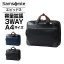 ビジネスバッグ 3way メンズ サムソナイト Samsonite EPid 3 エピッド 3 3Wayバッグ エキスパンダブル A4 容量拡張 高…
