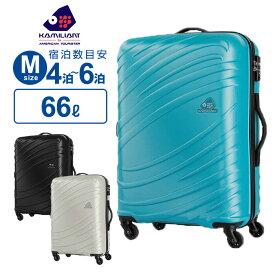 スーツケース Mサイズ カメレオン サムソナイト SIKLON シクロン スピナー68 ハードケース 158cm以内 超軽量 キャリーケース キャリーバッグ 旅行 トラベル 出張 SIKLON