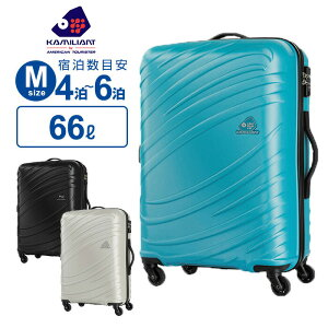 5/15限定!10%OFFクーポン!スーツケース Mサイズ カメレオン サムソナイト SIKLON シクロン スピナー68 ハードケース 158cm以内 超軽量 キャリーケース キャリーバッグ 旅行 トラベル 出張 SIKLON