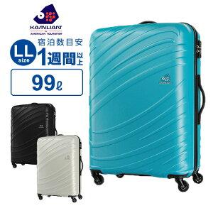 5/15限定!10%OFFクーポン!スーツケース LLサイズ カメレオン サムソナイト SIKLON シクロン スピナー78 ハードケース 大型 大容量 超軽量 キャリーケース キャリーバッグ 旅行 トラベル 出張 SIKL