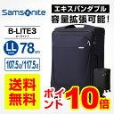 サムソナイト Samsonite スーツケースB-LITE3 ビーライト3 LLサイズ 78cmエキスパンダブルキャリーケース キャリーバッグ ソフトケース 4輪 ダブルキャスター 拡張 大容量 大型