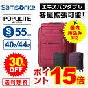 サムソナイト Samsonite スーツケースPOPULITE ポピュライト Sサイズ 55cm EXP機内持ち込み エキスパンダブル 無料預…