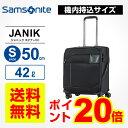 サムソナイト Samsoniteスーツケース キャリーバッグジャニック JANIK Sサイズ スピナー50cm 機内持込サイズ 保管カバ…