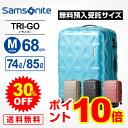 サムソナイト Samsonite スーツケースTRI-GO トライゴー Mサイズ 68cm 無料預入受託キャリーケース キャリーバッグ ファスナータイプ 拡張 4輪 ダブルキャスター 70L以上90L