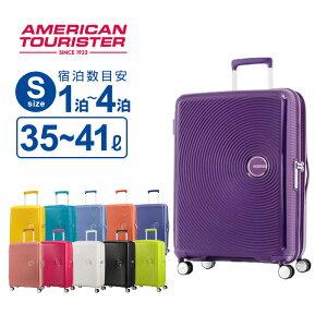 5/15限定!10%OFFクーポン!アメリカンツーリスター サムソナイト スーツケース キャリーバッグSOUND BOX サウンドボックス Sサイズ スピナー55 機内持ち込み エキスパンダブル 容量拡張 4輪 ダブ