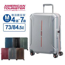 7/10限定!10%OFFクーポン配布中!アメリカンツーリスター サムソナイト スーツケース MサイズTECHNUM テクナム スピナー68cm 158cm以内 軽量 大容量 エキスパンダブル 容量拡張 4輪ダブルキャスター キャリーバッグ トラベル 旅行 ハード