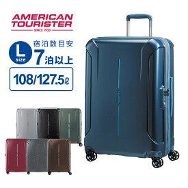 10%OFFクーポン配布中!アメリカンツーリスター サムソナイト スーツケース LサイズTECHNUM テクナム スピナー77cm 158cm以内 軽量 大容量 エキスパンダブル 容量拡張 4輪ダブルキャスター キャリーバッグ トラベル 旅行 ハード