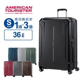 アメリカンツーリスター サムソナイト スーツケース 機内持ち込み SサイズTECHNUM テクナム スピナー55cm 軽量 大容量 エキスパンダブル 容量拡張 4輪ダブルキャスター キャリーバッグ トラベル 旅行 ハード